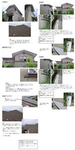 gaihekiyane_img10