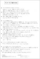 voice_photo02