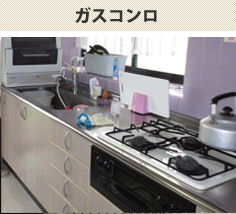 kitchen06