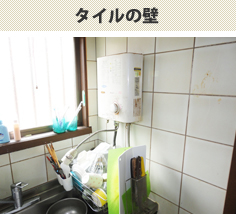kitchen08