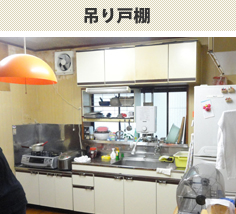 kitchen09