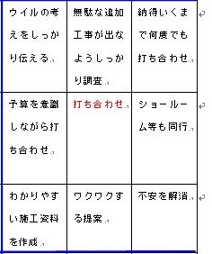 キャプチャ - コピー (2)