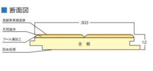 FireShot Screen Capture #015 - '' - www_toyotex_co_jp_img_data_catalog_e100_pdf