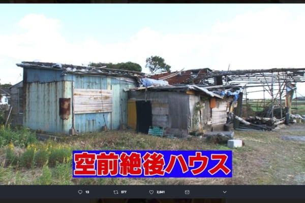 sirabee20180202ikezakihouse-600x400