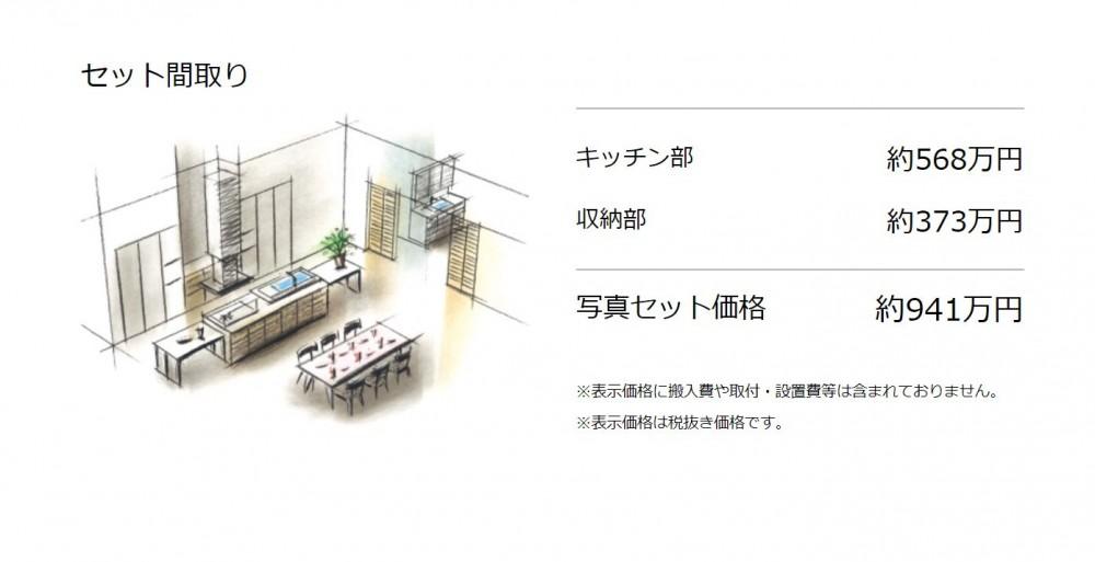 FireShot Screen Capture #018 - 'システムキッチン│セントロ│プランバリエーション│クリナップ' - cleanup_jp_kitchen_centro_space_plan_index_shtml#plan01