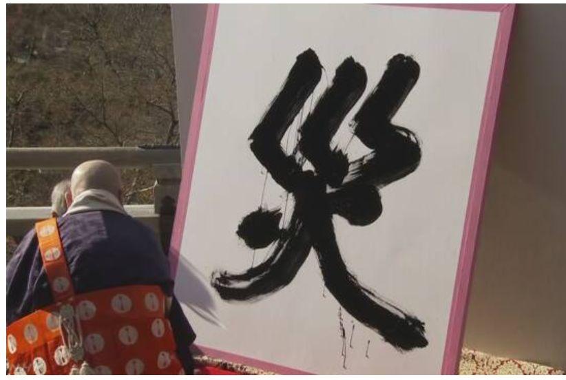 FireShot Screen Capture #020 - '今年の漢字は「災」 I NHKニュース' - www3_nhk_or_jp_news_html_20181212_k10011744331000_html