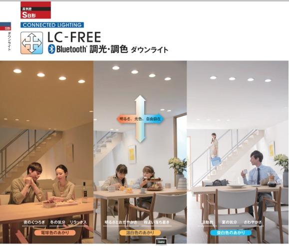 FireShot Capture 181 - 総合カタログ2018-2019_ - https___www.odelic.co.jp_webcatalo